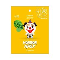 Маска тканевая с экстрактом зеленого чая Berrisom Horror Mask Series Pierrot 25ml